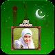 Happy Eid al Adha Photo Frames (app)