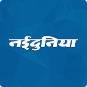 Naidunia - Hindi News App