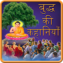 Buddha Kahaniya in Hindi icon
