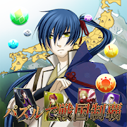 Sengoku domination in the puzzle