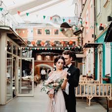 Wedding photographer Aleksandr Betin (AlexandrBetin). Photo of 16.11.2018