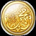 Sunneti Poslanika s.a.w.s. icon