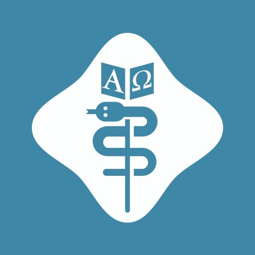 아카데미아 의학사전