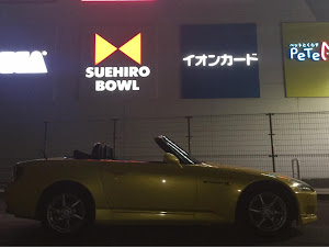 S2000 AP1のカスタム事例画像 Mizuki@AP1さんの2020年06月06日23:26の投稿