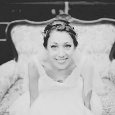 Wedding photographer Pavel Sepi (SEPI). Photo of 09.12.2014