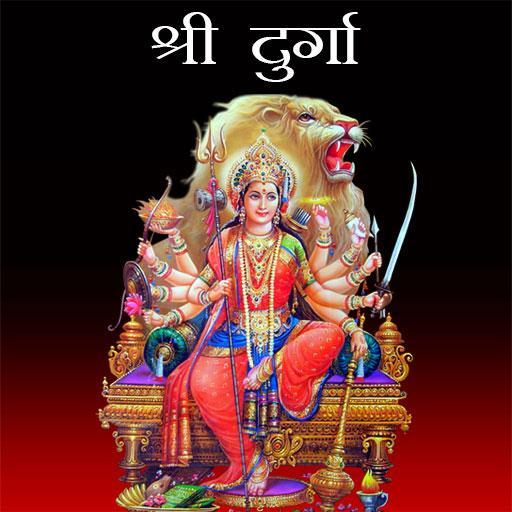 Maa Durga Chalisa,Aarti,Kavach