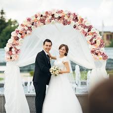 Wedding photographer Sergey Kucher (SERTE). Photo of 16.05.2017