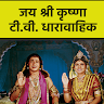 com.app.krishna