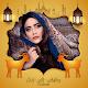 Eid al-Adha Photo Frame Editor Download on Windows