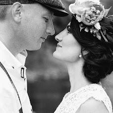 Wedding photographer Yulya Steganceva (Stegantseva). Photo of 24.08.2015