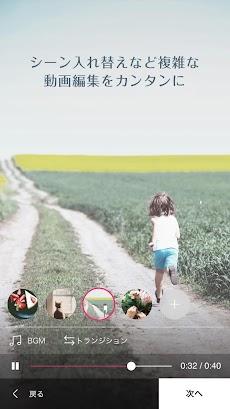 Soda. -動画編集カメラアプリ おしゃれなフィルターで手軽に簡単に加工-のおすすめ画像3