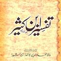 Tafseer Ibn Kaseer icon