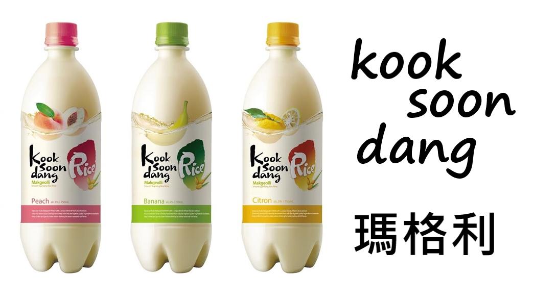 【韓國必買商品】酒精類飲料 - 燒酒|啤酒|米酒(馬格利) @ 隨手記錄 :: 痞客邦