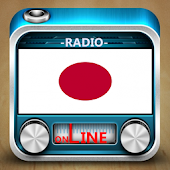 Japan NHK Arabic Radio