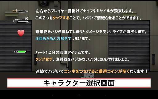 u6975-KIWAMI- 1.0.1 Windows u7528 6