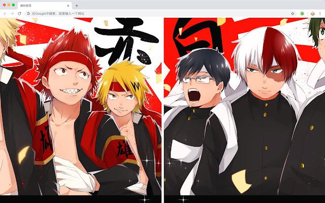 Tenya Iida New Tab Page Custom Wallpaper Hd
