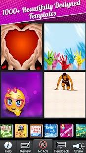 Greeting Cards - gCard- screenshot thumbnail