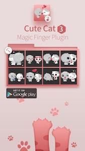 Couple Cat-Magic Finger Plugin screenshot 3