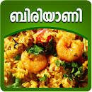 Biryani Recipes in Malayalam v 1.3