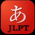JLPT Japanese Words icon