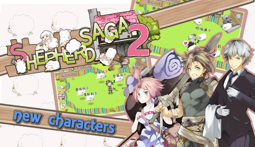 Shepherd Saga 2  screenshots 1