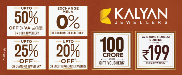 Kalyan Jewellers Offer : Best of Offers & Designs