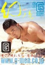 Photo: ジオフロント入荷情報;  ●月刊バディ(BADI)の最新号が入荷しました!! ●月刊ジーメン(G-men)の最新号が入荷しました!!   ---------- 同性愛コミックやゲイ雑誌が豊富。 男と男が気軽に入れて休憩できたり、日ごろ見れないマンガや雑誌が読める場所はココにしかない。 media space GEOFRONT(ジオフロント) http://www.geofront-osaka.com