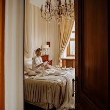 Fotografo di matrimoni Tanya Bogdan (tbogdan). Foto del 28.04.2019