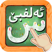 Tải Game Kurdish Alphabet