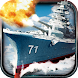Super Fleets - Classic - Androidアプリ