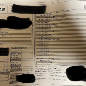WRX STI VAB D型Type sのカスタム事例画像 たかぽんさんの2020年05月27日23:02の投稿