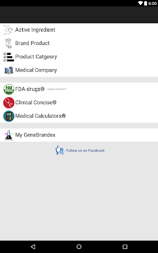 GeneBrandex 2020.5-free Screenshots 11