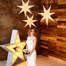 Wedding photographer Nikita Berdyshev (nikitaberdyshev). Photo of 03.02.2017