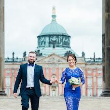Wedding photographer Pavel Sepi (SEPI). Photo of 01.10.2015