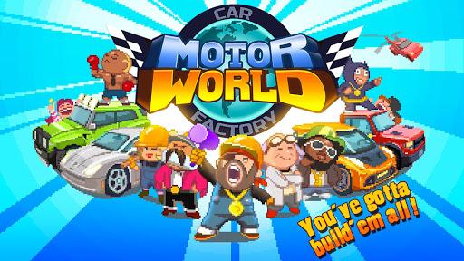 Motor World Car Factory astuce APK MOD capture d'écran 1