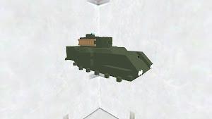 装甲戦闘戦車
