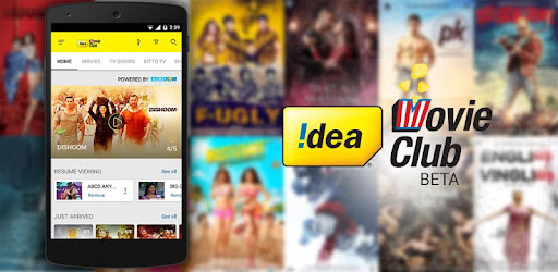 Idea Movie Club for PC