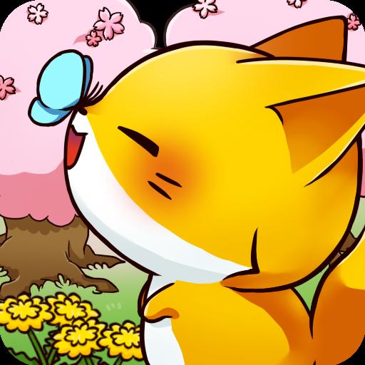 Happy Garden - pets animals games (game)