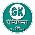 GK Champs - Hindi Quiz 2016 icon