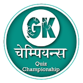 GK Champs - Hindi Quiz 2016