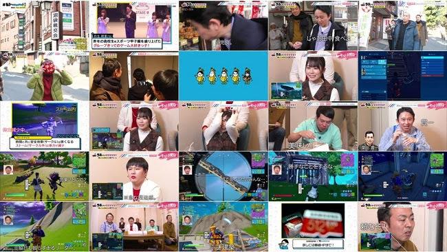 200308 (720p) Ariyoshiiieeeee! (Nibu Akari)
