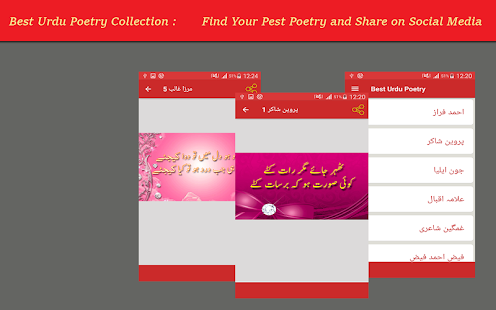 Romantic Urdu Poetry - Sad Poetry - Love Poetry - Android Apps on ...