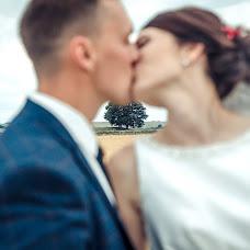 Wedding photographer Tatyana N (TatiNapizheva). Photo of 26.07.2017