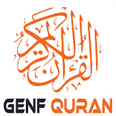 GenF Quran Indonesia