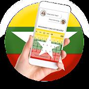 Myanmar (Burma) Flag Keyboard - Elegant Themes