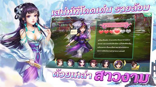 Swordsman Awakening  screenshots 3