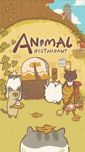 Animal Restaurant Mod
