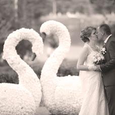 Wedding photographer Nataliya Zavyalova (zavyalova2015). Photo of 01.10.2015