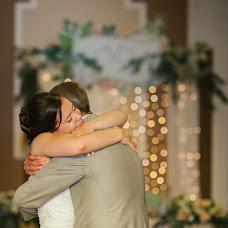 Wedding photographer Natalya Leschenko (mimika). Photo of 17.09.2016