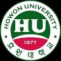 호원대학교 어플리케이션 icon